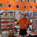 販売員としてスーパーへ!和商コーポレーションで働く